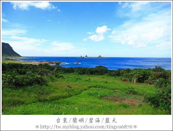 蘭嶼放空3日之旅320.JPG