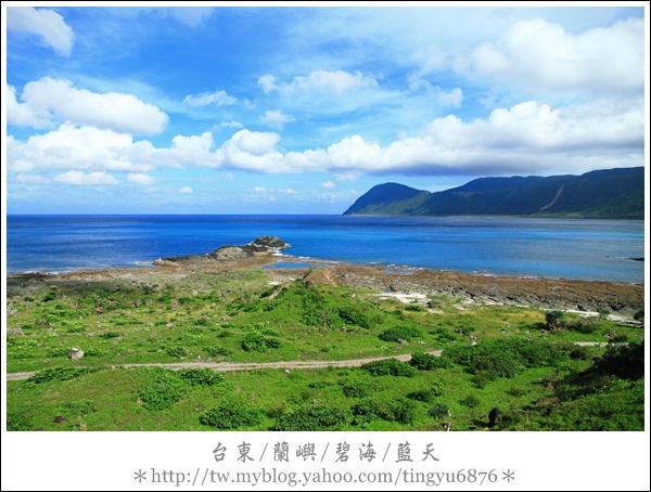 蘭嶼放空3日之旅355.JPG