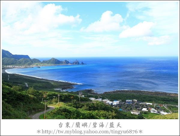 蘭嶼放空3日之旅372.JPG