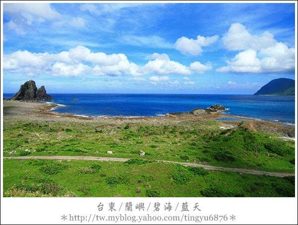 蘭嶼放空3日之旅351.JPG