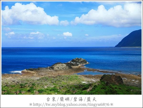 蘭嶼放空3日之旅345.JPG
