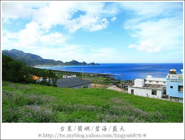 蘭嶼放空3日之旅370.JPG