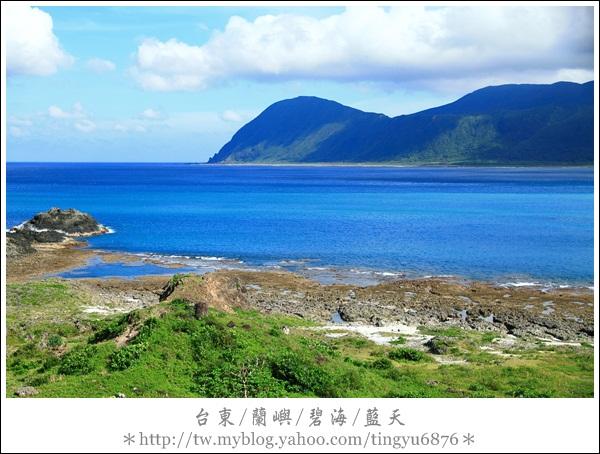 蘭嶼放空3日之旅358.JPG