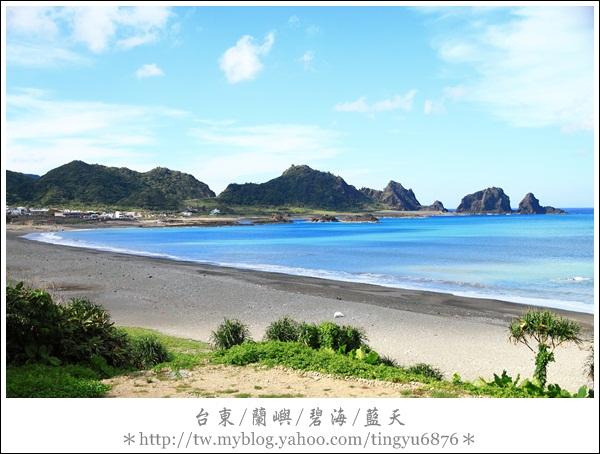 蘭嶼放空3日之旅366.JPG
