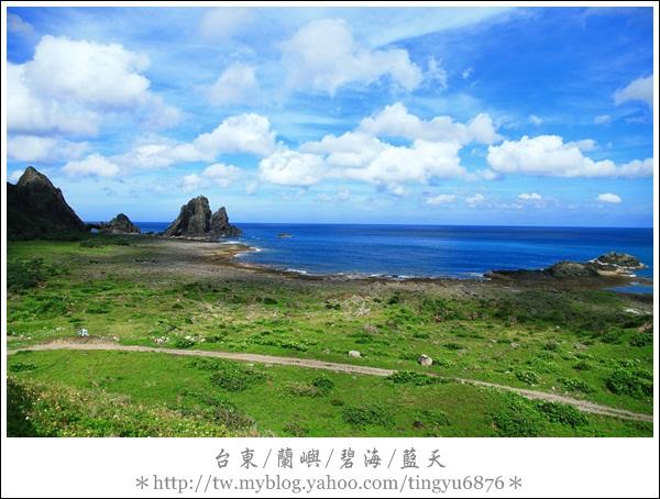 蘭嶼放空3日之旅342.JPG
