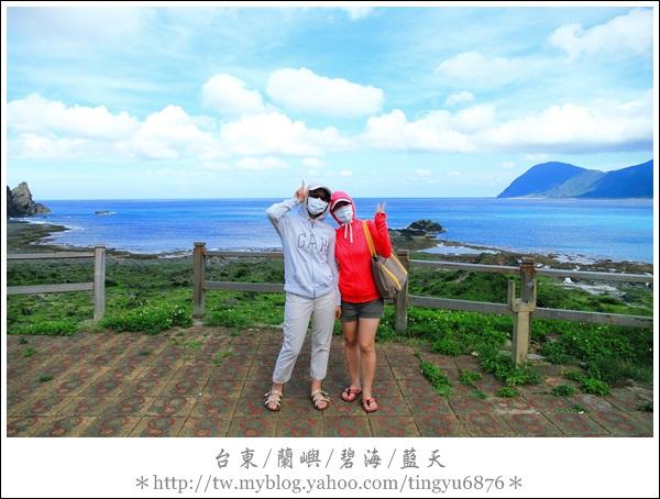 蘭嶼放空3日之旅353.JPG