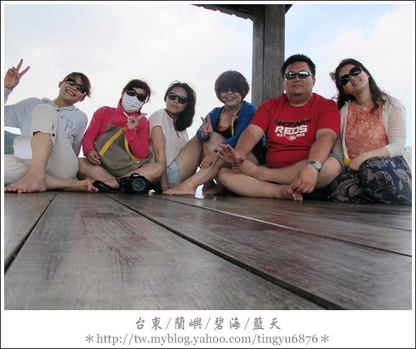 蘭嶼放空3日之旅639.JPG