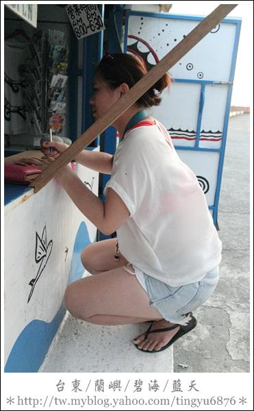 蘭嶼放空3日之旅446.JPG