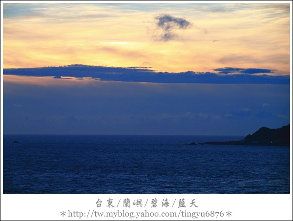 蘭嶼放空3日之旅455.JPG
