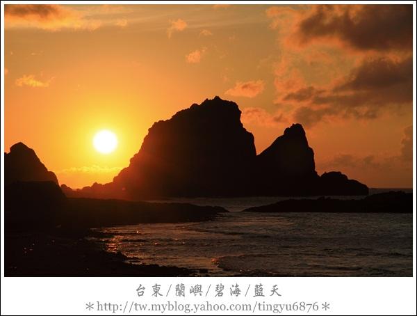 蘭嶼放空3日之旅518.JPG