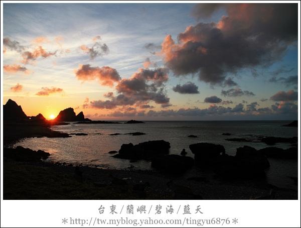 蘭嶼放空3日之旅509.JPG