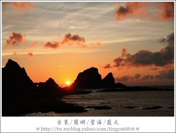 蘭嶼放空3日之旅508.JPG