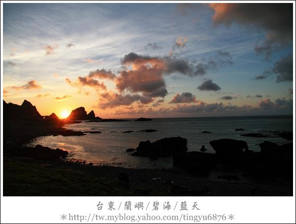 蘭嶼放空3日之旅514.JPG
