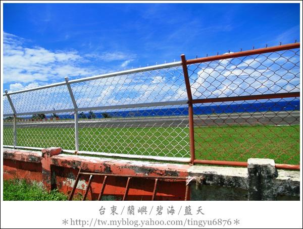 蘭嶼放空3日之旅571.JPG