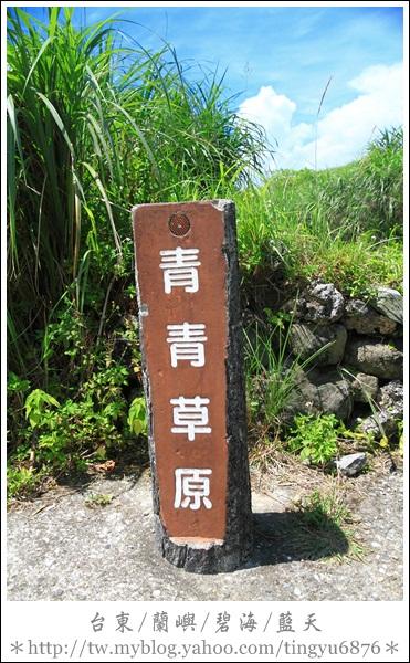 蘭嶼放空3日之旅593.JPG