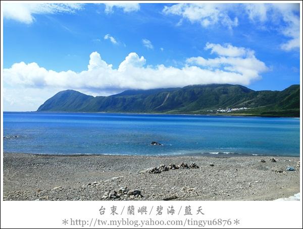 蘭嶼放空3日之旅546.JPG