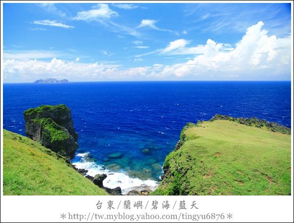 蘭嶼放空3日之旅604.JPG