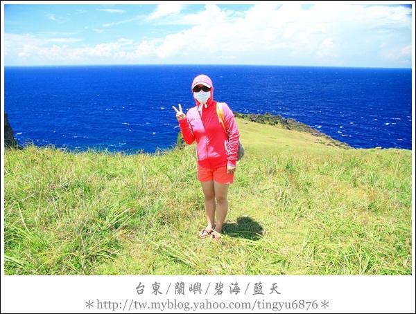 蘭嶼放空3日之旅609.JPG