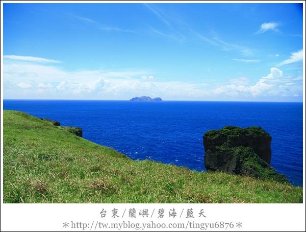 蘭嶼放空3日之旅624.JPG