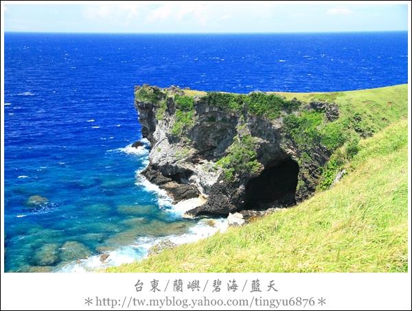 蘭嶼放空3日之旅630.JPG