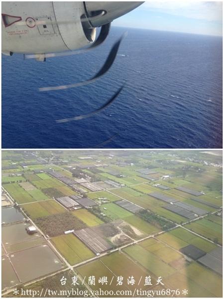 蘭嶼放空3日之旅671.jpg