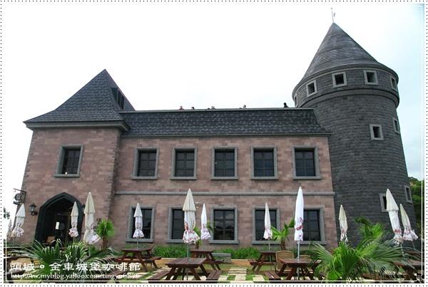 金車城堡咖啡17.JPG