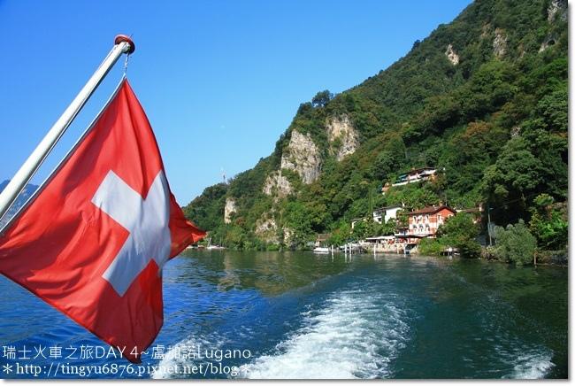 瑞士DAY4~盧加諾050.jpg