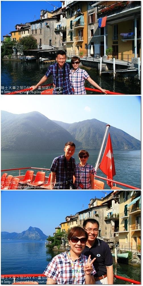 瑞士DAY4~盧加諾062.jpg