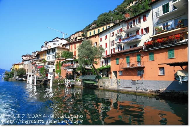 瑞士DAY4~盧加諾064.jpg