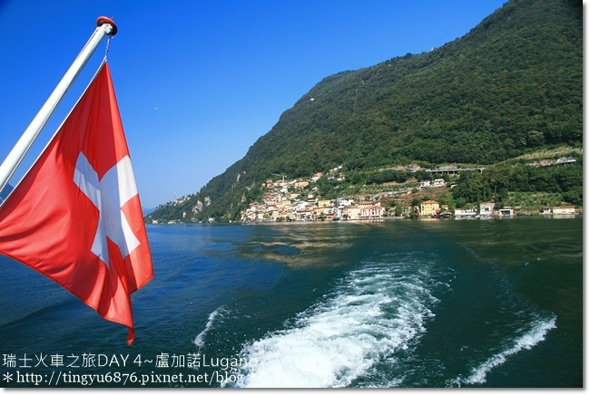 瑞士DAY4~盧加諾069.jpg