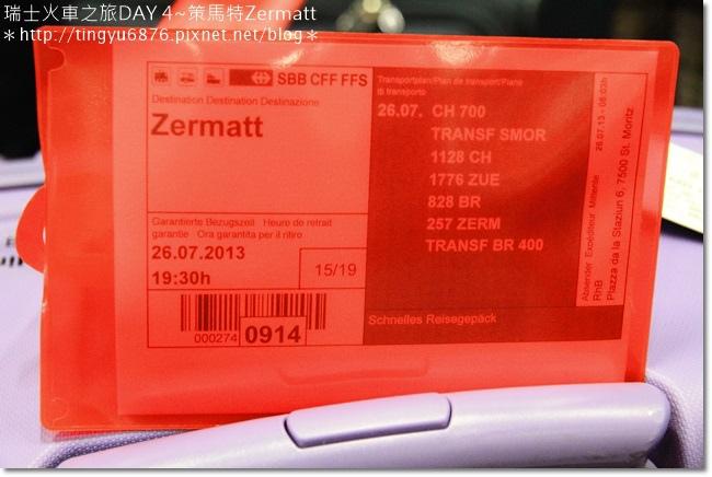 瑞士DAY4~盧加諾-策馬特158.JPG