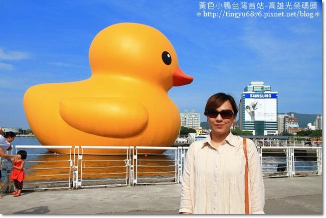 黃色小鴨29.JPG