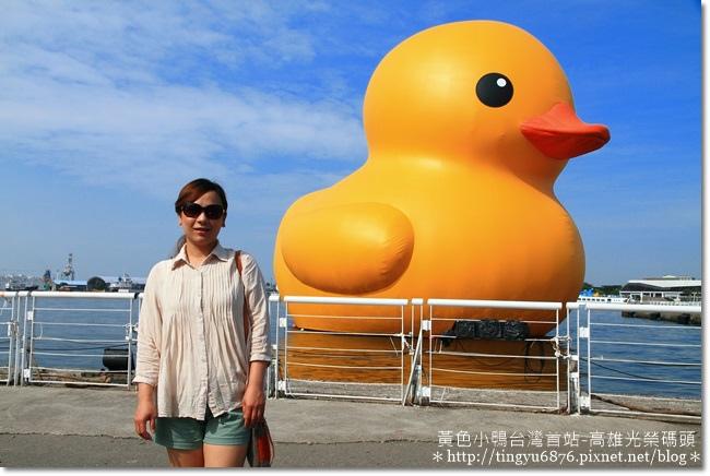 黃色小鴨31.JPG