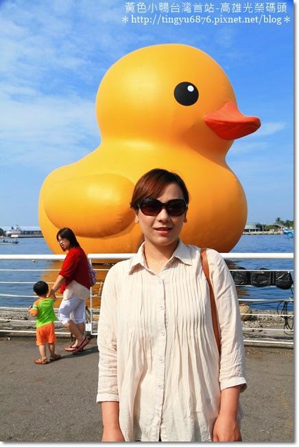 黃色小鴨34.JPG