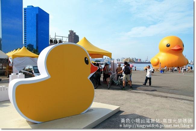 黃色小鴨37.JPG