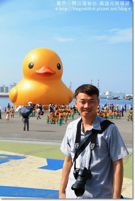 黃色小鴨40.JPG