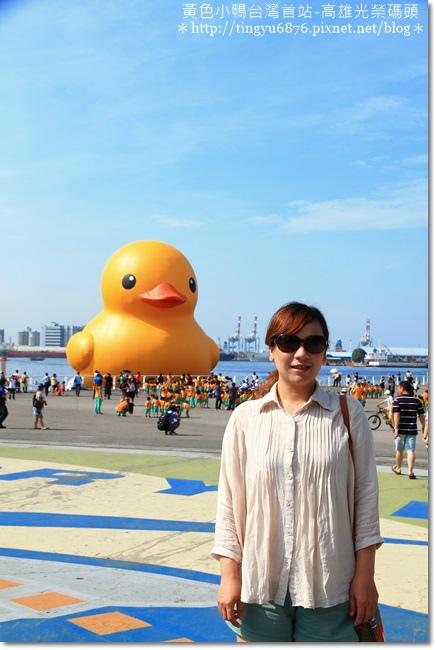 黃色小鴨41.JPG