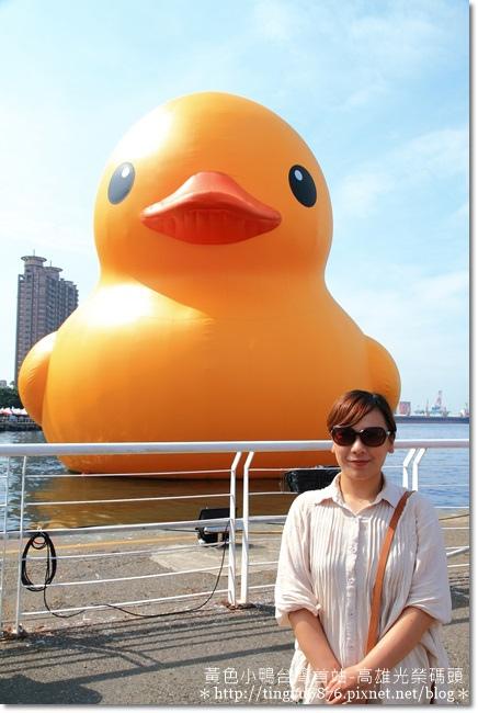 黃色小鴨58.JPG