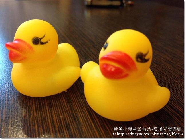 黃色小鴨001.jpg