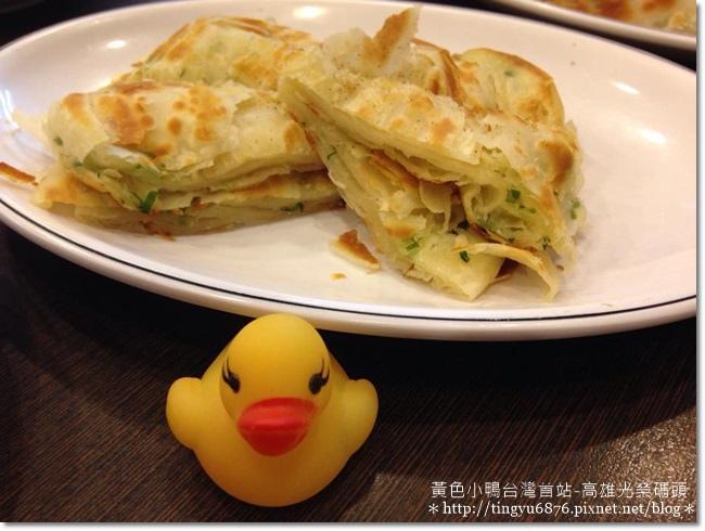 黃色小鴨006.jpg