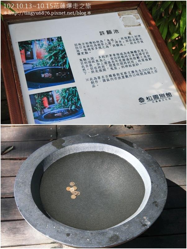 松園別館15.JPG