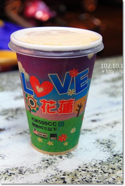 花蓮木瓜牛奶02.JPG
