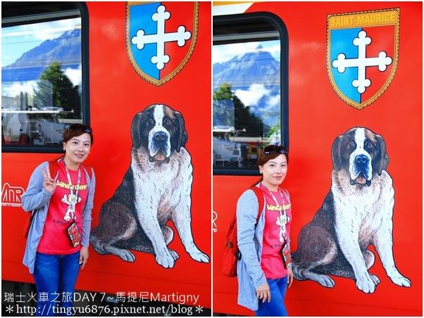 瑞士DAY7~馬提尼04.JPG