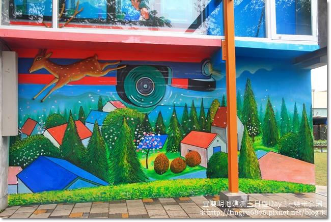 幾米公園11.JPG