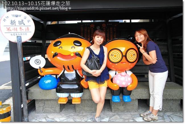 柴魚博物館12.JPG