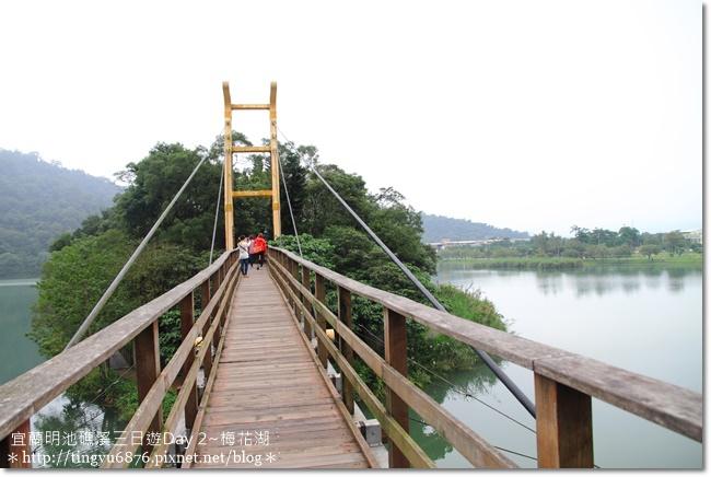 梅花湖05.JPG