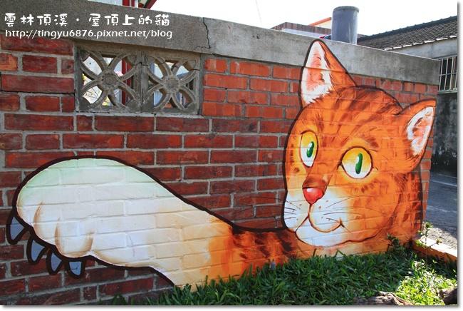 頂溪~屋頂上的貓47.JPG