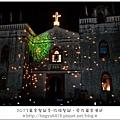 萬金聖母聖殿259.JPG