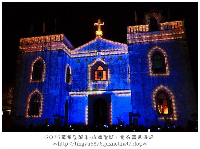 萬金聖母聖殿314.JPG