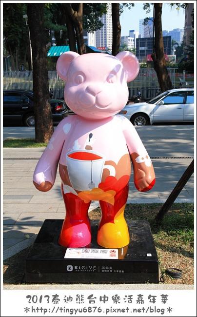 台中泰迪熊展01.JPG